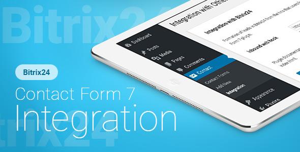 Contact Form 7 - Bitrix24 CRM - Integration | Contact Form 7 - Bitrix24 CRM - Интеграция